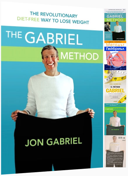 The gabriel method book covers